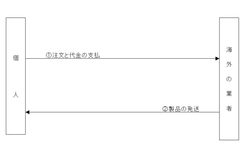 image_new1